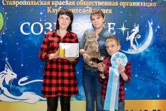 г.Ставрополь 22-23.04.17г WCF выставка. Аскин Magic Tavika BEST NEUTER 2 день